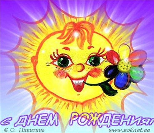 http://ya-zhenschina.ucoz.ru/_fr/0/8161848.jpg
